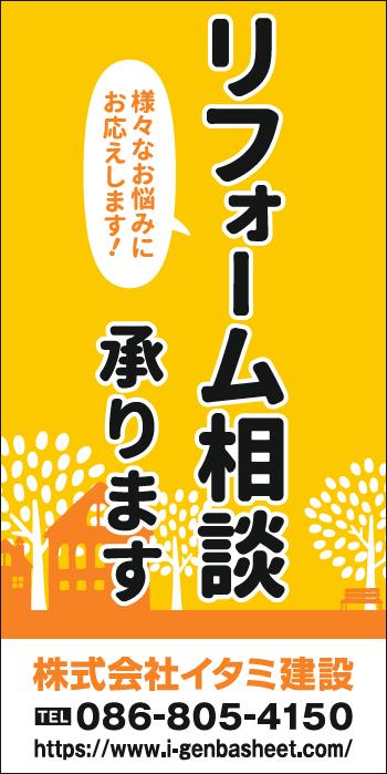 デザインGS_A015-1