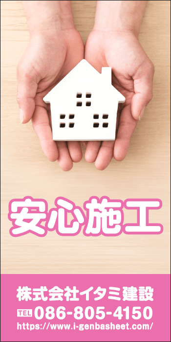 デザインGS_A016-1