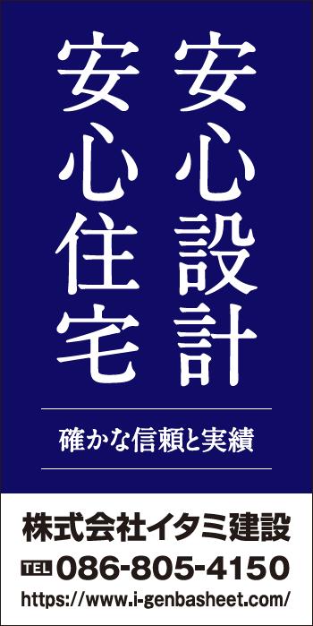 デザインGS_A017-1