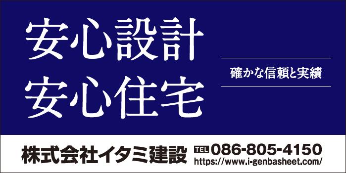 デザインGS_A017-2