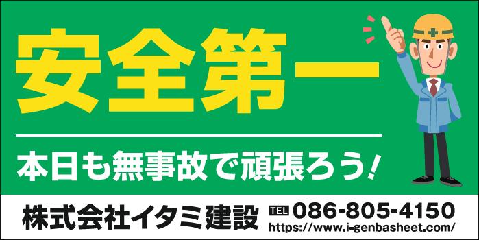 デザインGS_A018-2