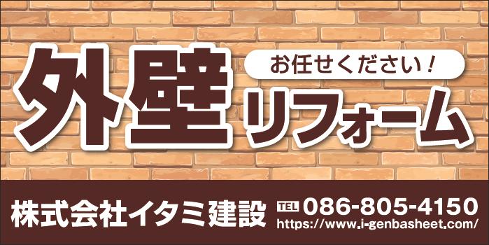 デザインGS_A021-2