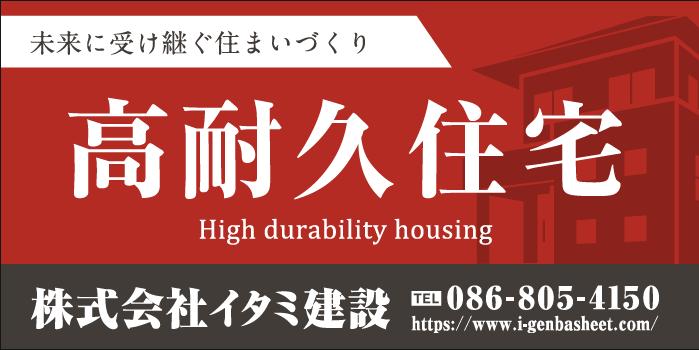 デザインGS_A024-2