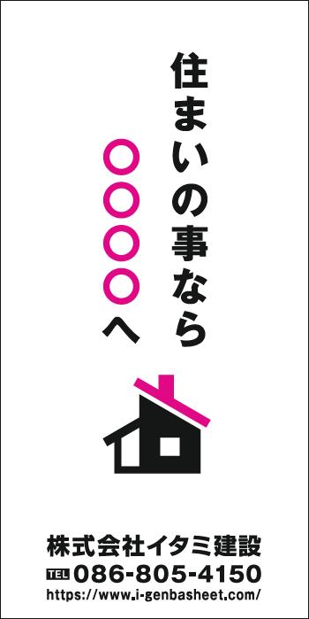 デザインGS_A028-1