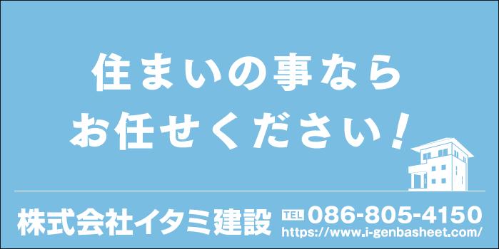 デザインGS_A029-2