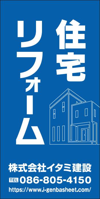 デザインGS_A030-1