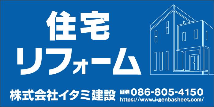 デザインGS_A030-2