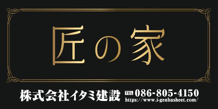 デザインGS_A031-2