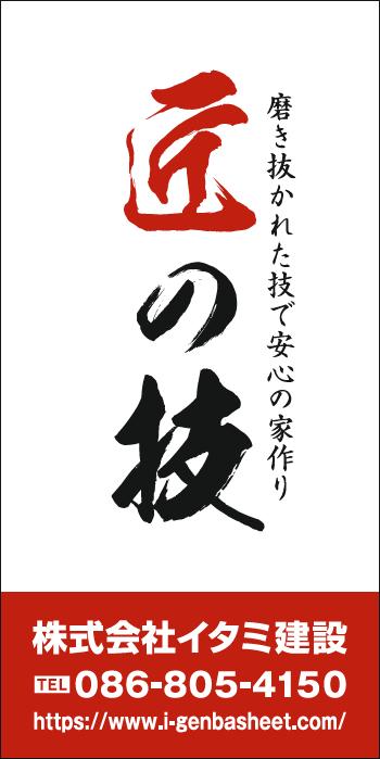 デザインGS_A032-1