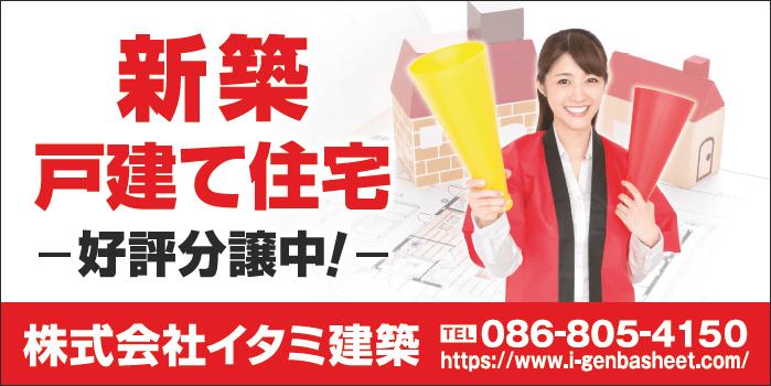 デザインGS_A035-2