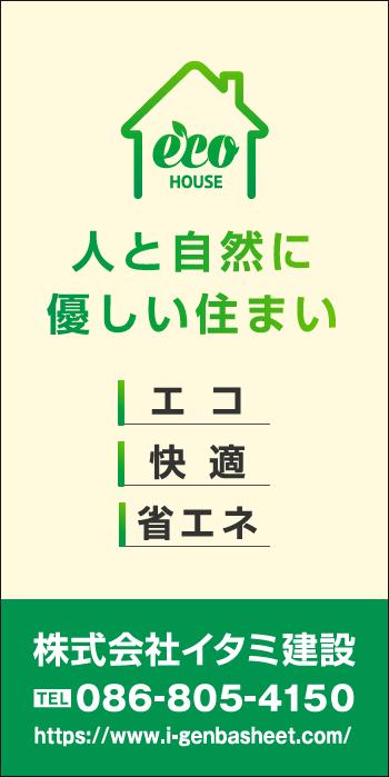 デザインGS_A036-1