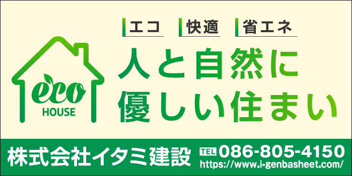 デザインGS_A036-2
