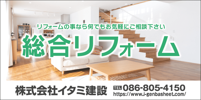 デザインGS_A037-2