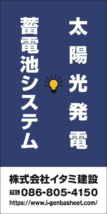 デザインGS_A038-1