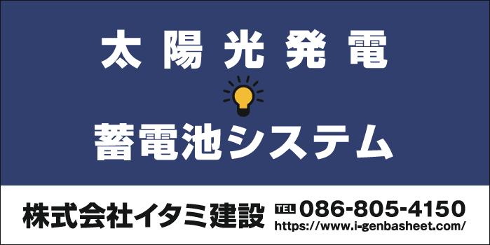 デザインGS_A038-2