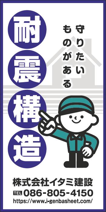 デザインGS_A040-1