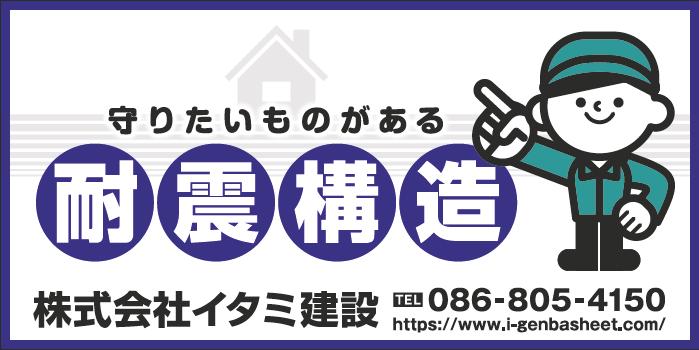 デザインGS_A040-2
