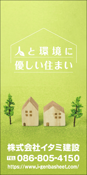 デザインGS_A042-1