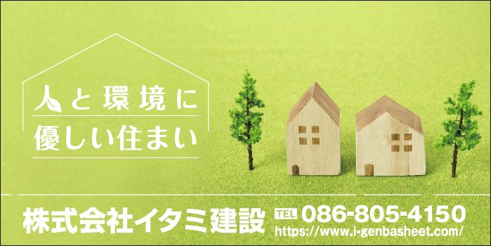 デザインGS_A042-2