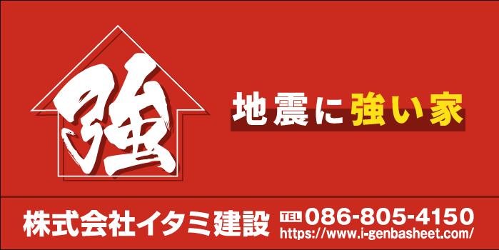 デザインGS_A044-2