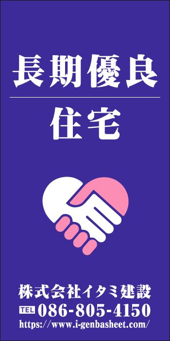 デザインGS_A045-1