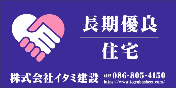 デザインGS_A045-2