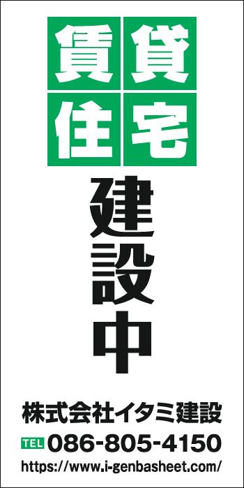 デザインGS_A046-1