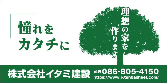 デザインGS_A047-2