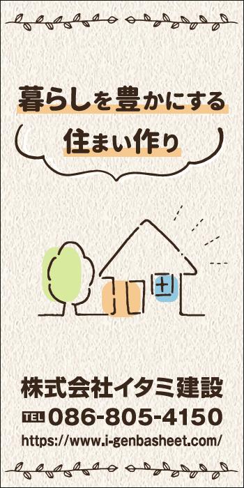 デザインGS_A048-1
