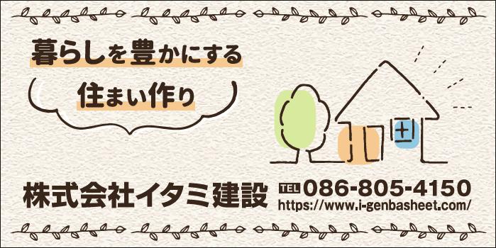 デザインGS_A048-2