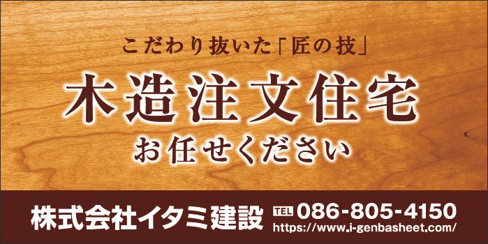 デザインGS_A049-2