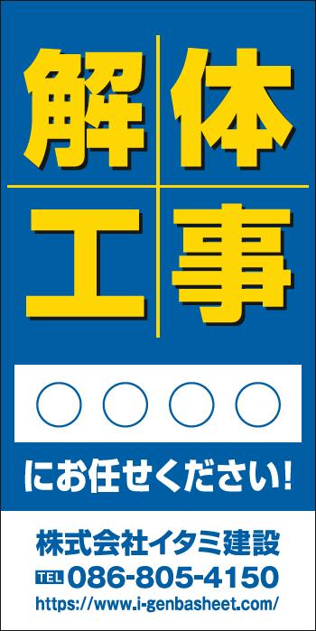 デザインGS_B051-1