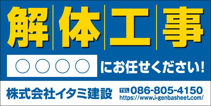 デザインGS_B051-2