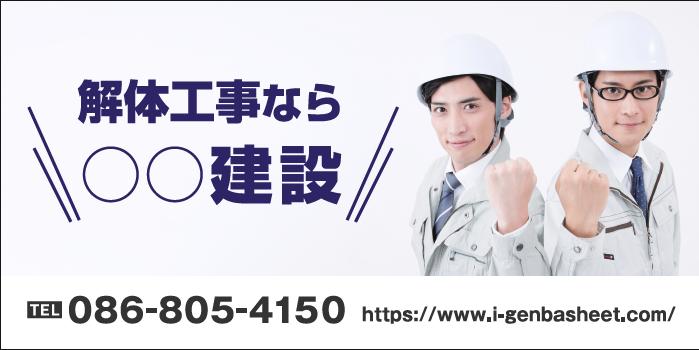 デザインGS_B054-2
