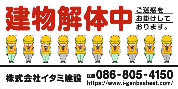 デザインGS_B055-2