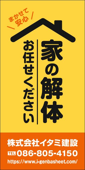 デザインGS_B056-1