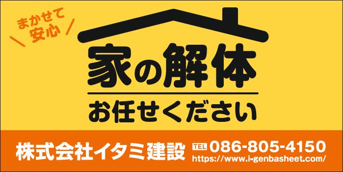 デザインGS_B056-2