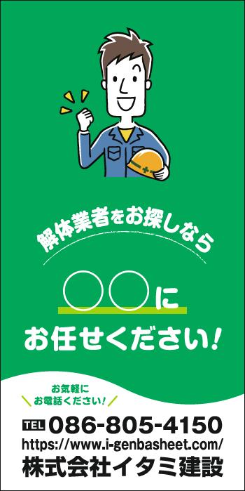 デザインGS_B057-1