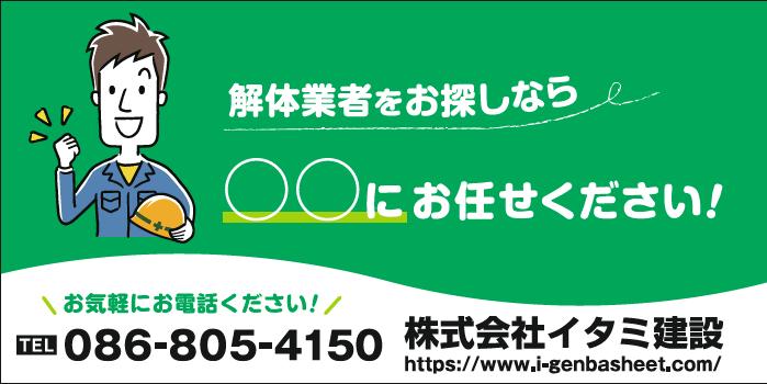 デザインGS_B057-2