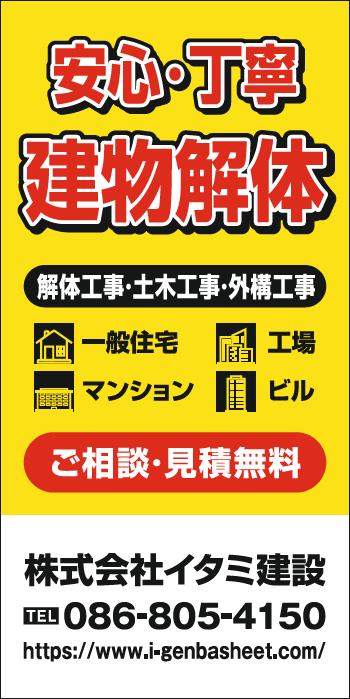 デザインGS_B058-1