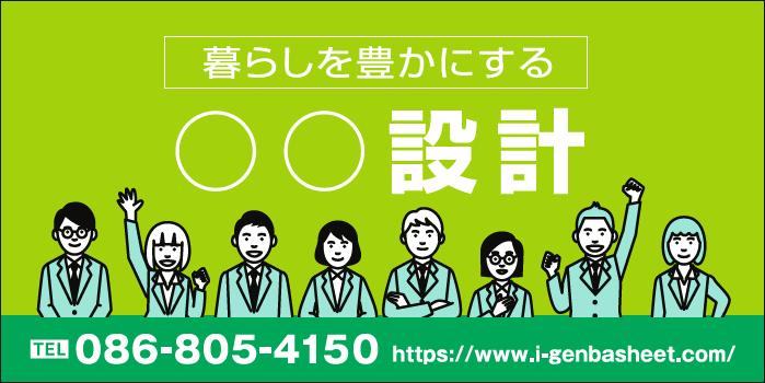 デザインGS_B060-2