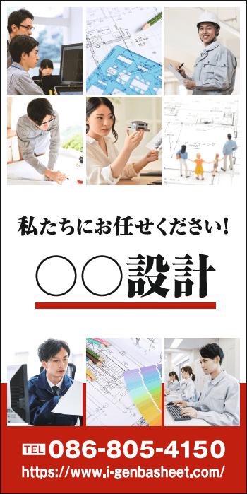 デザインGS_B062-1