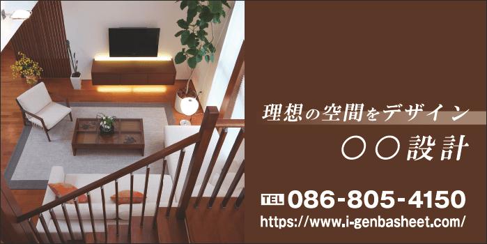 デザインGS_B063-2