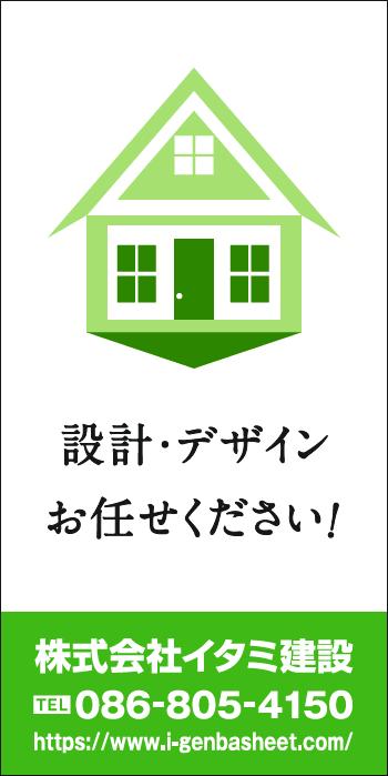 デザインGS_B064-1