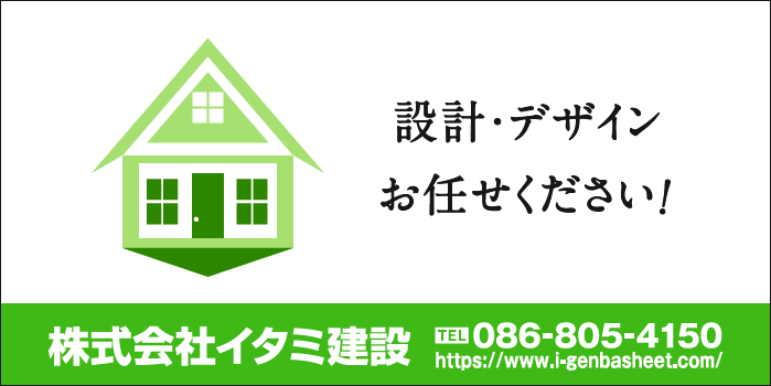 デザインGS_B064-2
