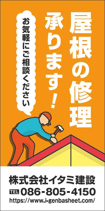 デザインGS_B066-1