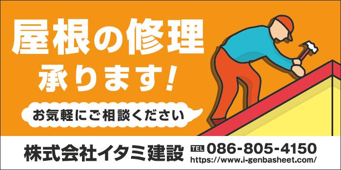 デザインGS_B066-2