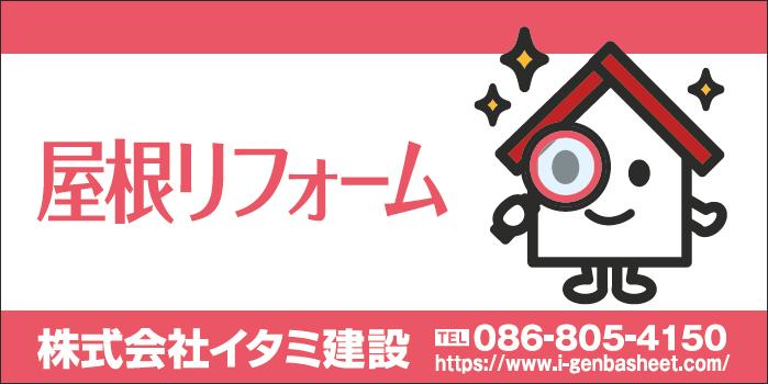 デザインGS_B067-2