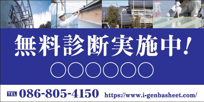 デザインGS_B068-2