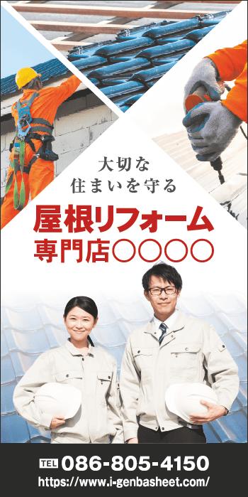 デザインGS_B070-1
